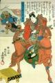 Estampe de Kunisada (5)