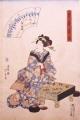Estampe de Kunisada (1)