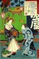 Estampe de Kunisada (3)