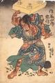 Estampe de Kuniyoshi (1)