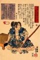 Tadanobu le samouraï