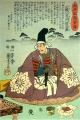 Estampe de Kuniyoshi (5)