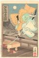 Estampe de Yoshitoshi (2)