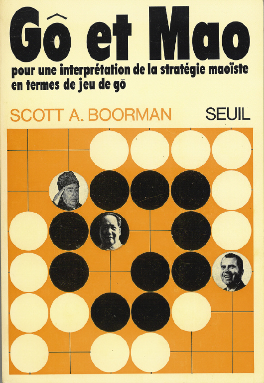 Gô et Mao de Scott Boorman