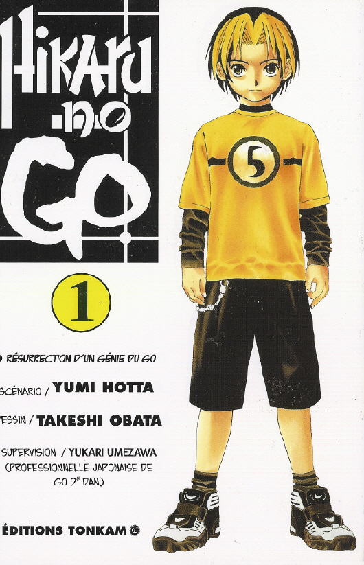 La couverture du volume 1