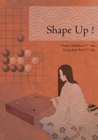 Shape up, de Charles Matthews et Seong-June Kim