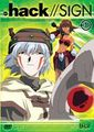 DVD de .Hack//sign